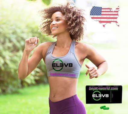 elev8 is good for sportsmen