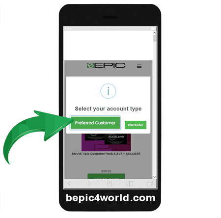Instruction (scheme) 3 of placing order and buying BEpic supplements